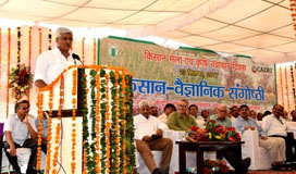 Union Minister of State for Agriculture and Farmers' Welfare inaugurates Kisan Mela & Agriculture Innovations Day at CAZRI, Jodhpur