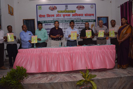 Workshop on Protection of Plant Varieties and Farmers Rights Organized at Sitapur