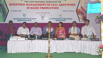 "National Workshop on ""Management of Fall Army Worm in the Scientific Production of Maize"""