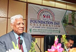 80th Foundation Day of ICAR-National Institute of Research on Jute & Allied Fibre Technology, Kolkata