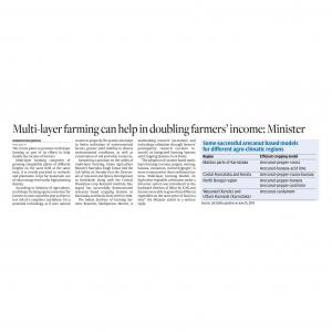 Multi-layer farming can help in doubling farmers' income: Minister.Multi-layer farming can help in doubling farmers' income: Minister.
